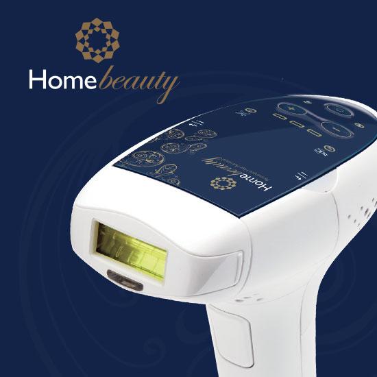 جهاز هوم بيوتي لازالة الشعر بالليزر المنزلي | تقييم كامل واماكن شراؤه