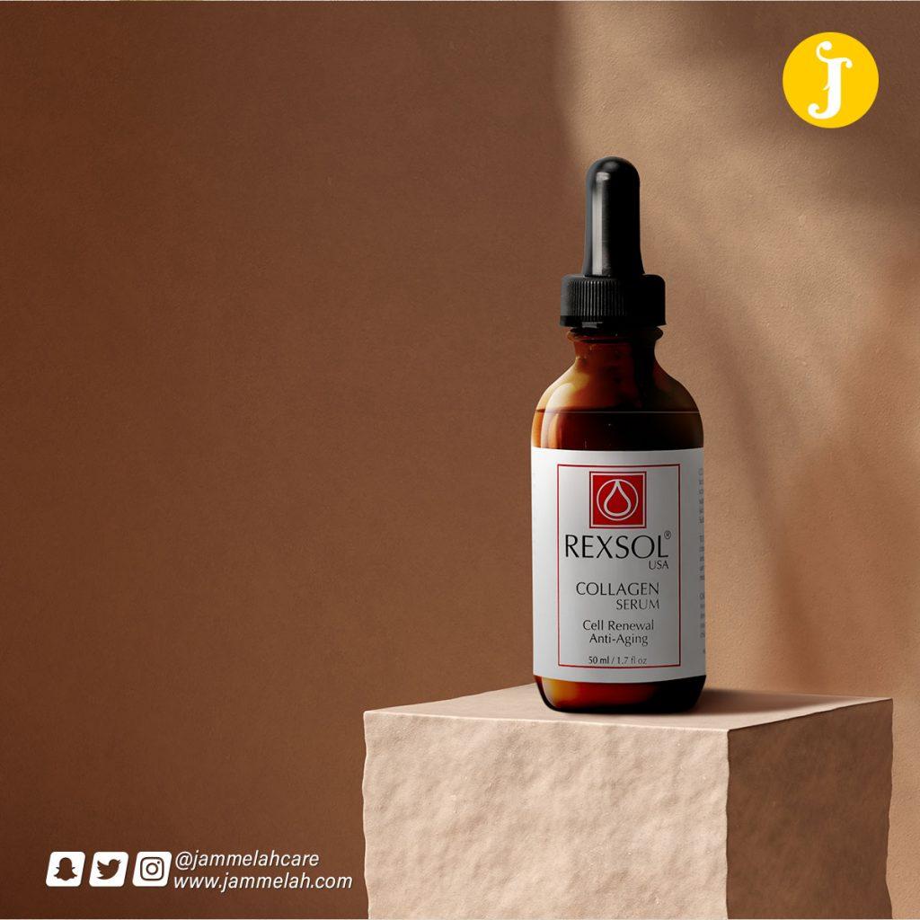 سيروم ريكسول كولاجين ريفيو كامل عنه-Rexsol Collagen Serum Anti-Aging