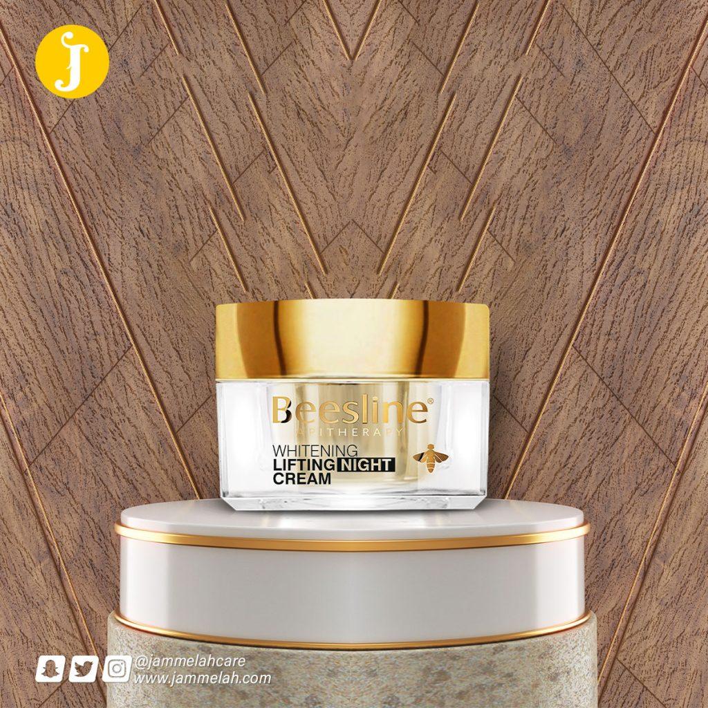 بيزلين كريم العناية الليلي ثلاثي المفعول ريفيو كامل Beesline whitening lifting night cream