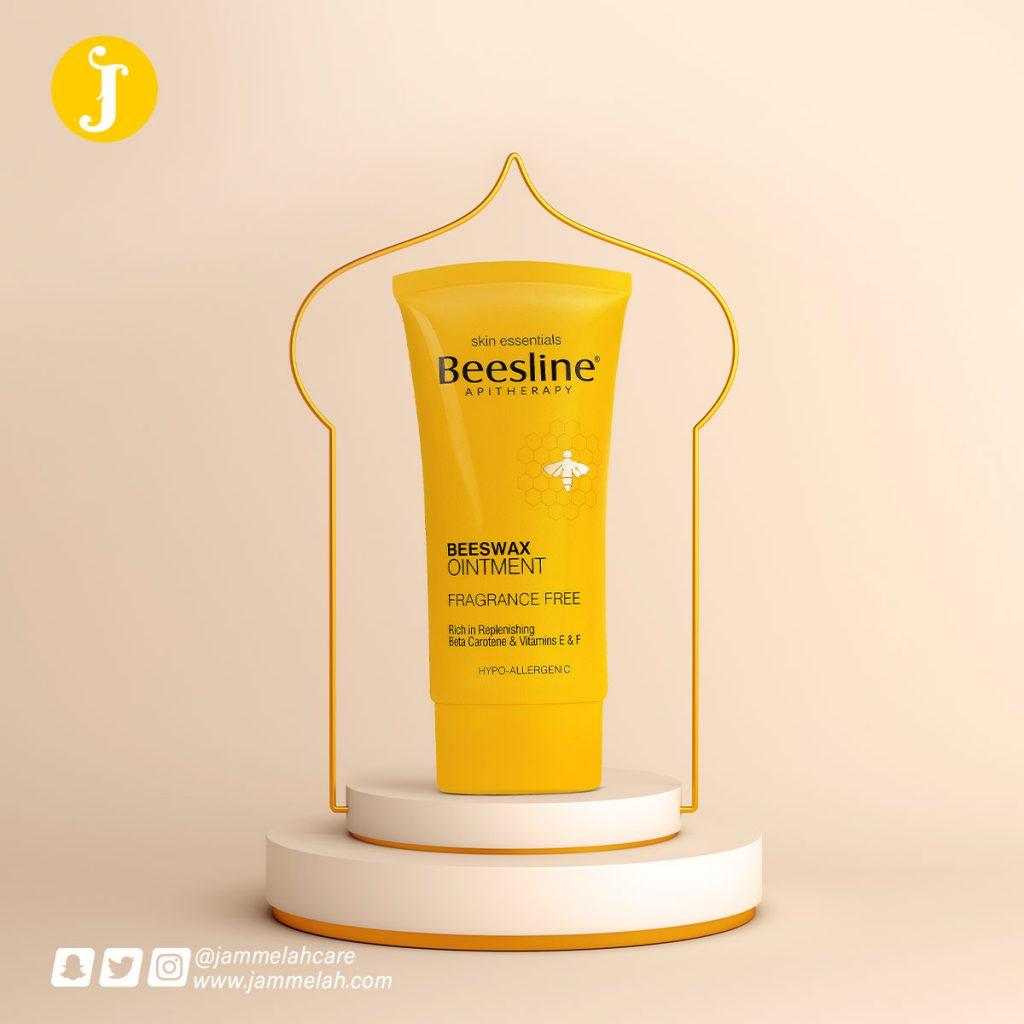 مرهم بيزلين بشمع النحل ريفيو كامل عيوبه ومميزاته Beesline Beeswax ointment