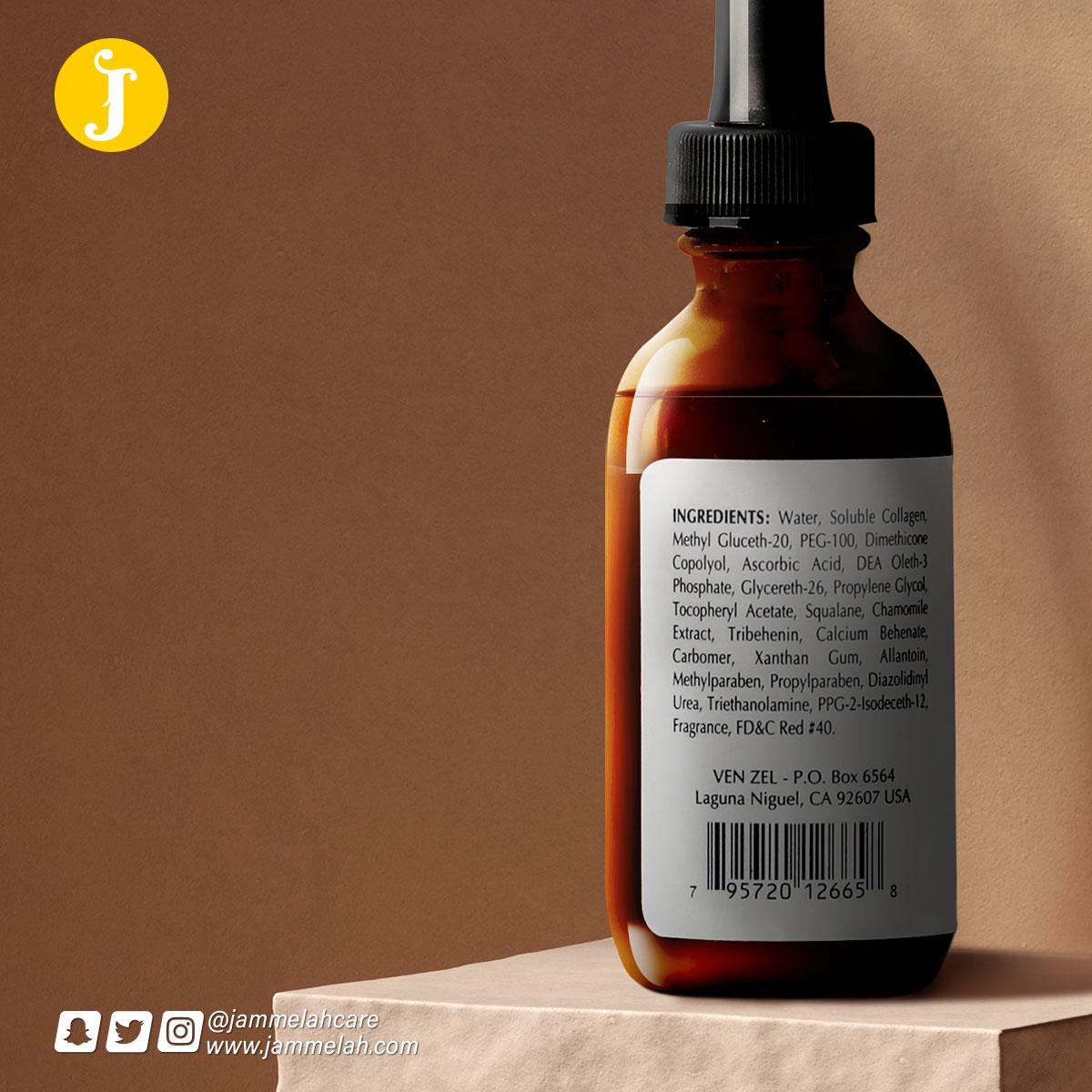 منتجات موثوق بها تحتوي على مواد آمنه