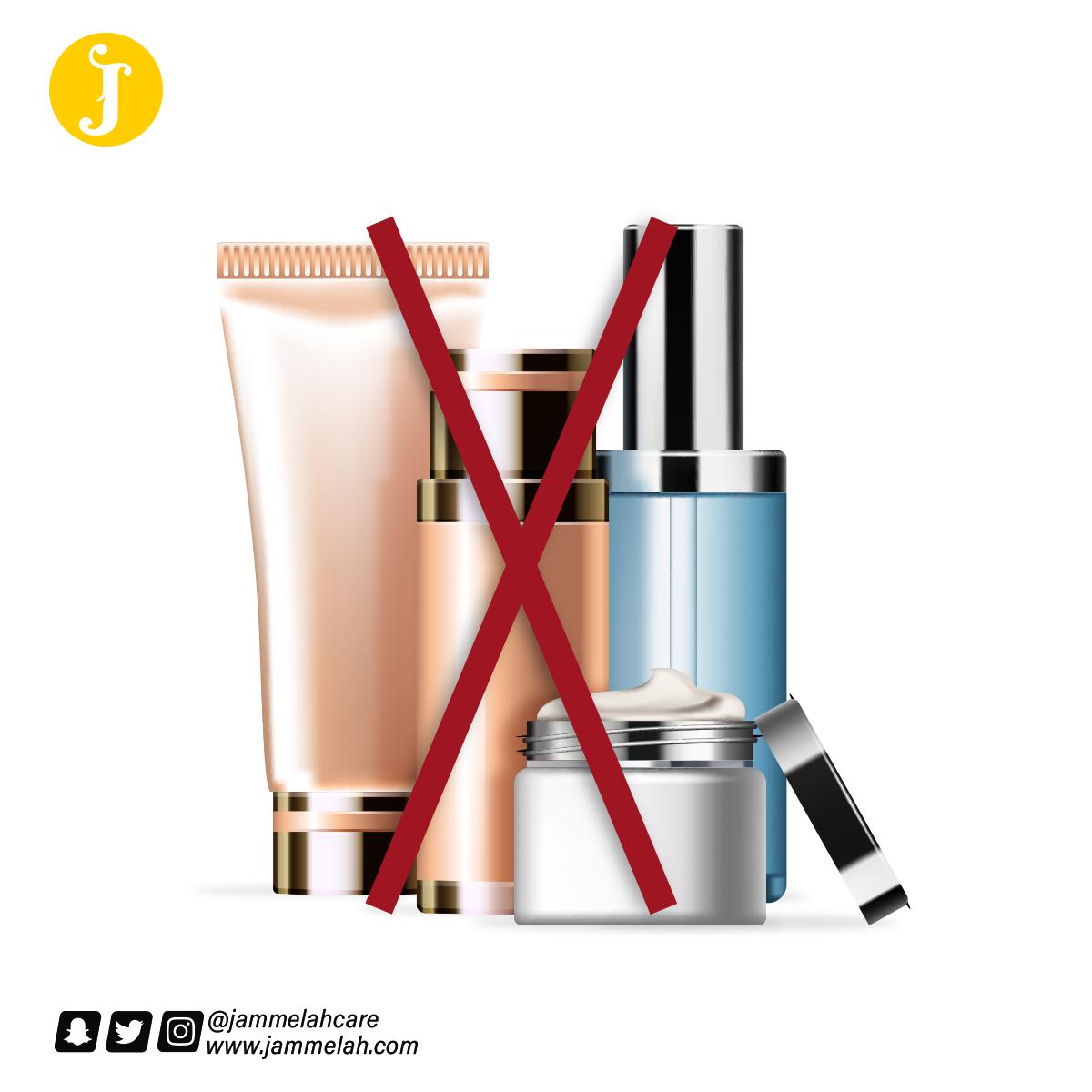 منتجات غير موثوق بها تحتوي على مواد ضارة للبشرة