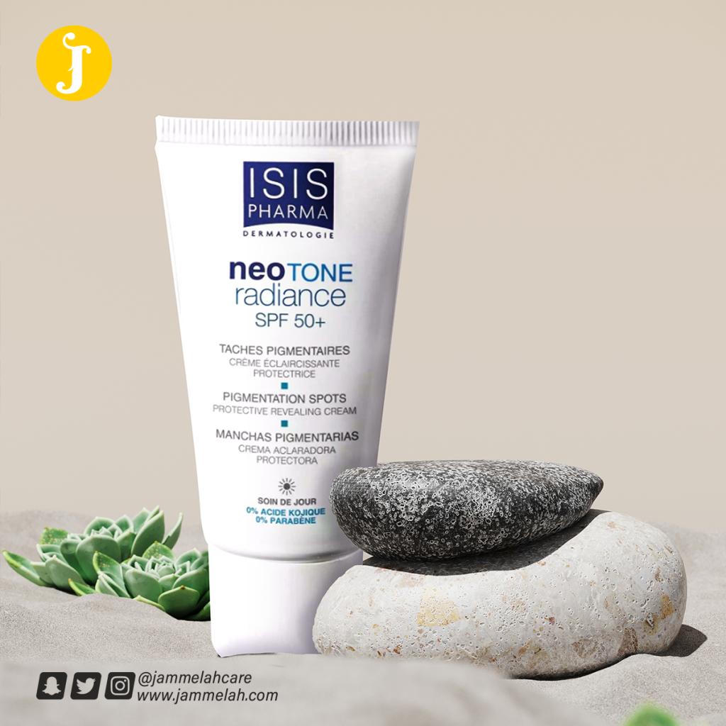 كريم ايزيس فارما نيوتون للتفتيح مع واقي شمس ريفيو كامل + Isis Neotone Radiance spf 50